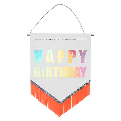 מוצרי יום הולדת