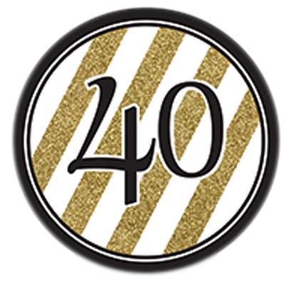 יום הולדת 40