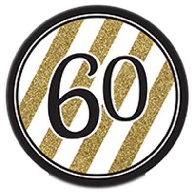 יום הולדת 60
