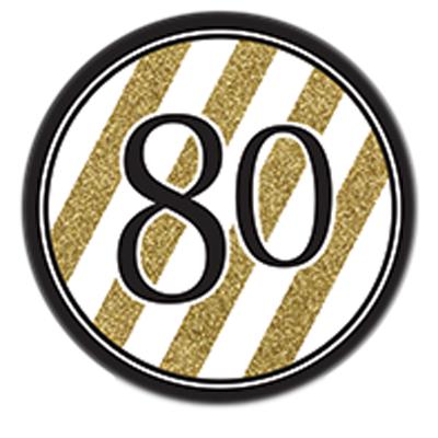 יום הולדת 80