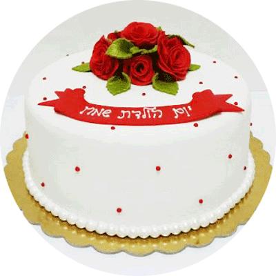 עוגות ימי הולדת, עוגות מבצק סוכר