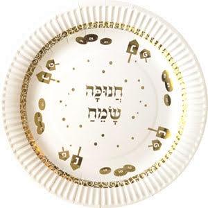שולחן חנוכה זהב לבן