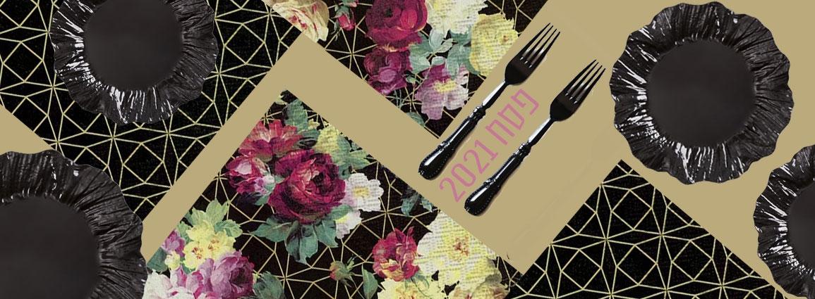 עיצוב שולחן שחור זהב פרחוני