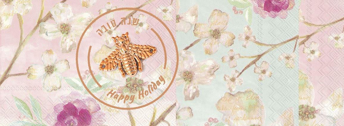 שולחן חג פרחים רוז גולד לראש השנה