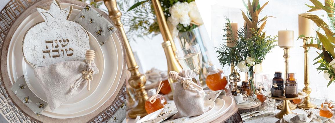 עיצובי שולחן חג ראש השנה