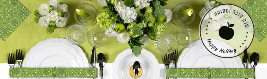 שולחן חג לבן ירוק לראש השנה