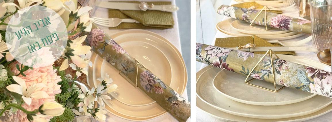 עיצוב שולחן זהב וקרם