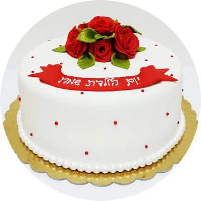 עוגות מעוצבות בצק סוכר