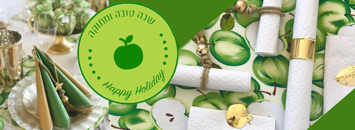 שולחן חג בעיצוב ירוק לראש השנה