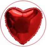 יום האהבה/ ולנטין די