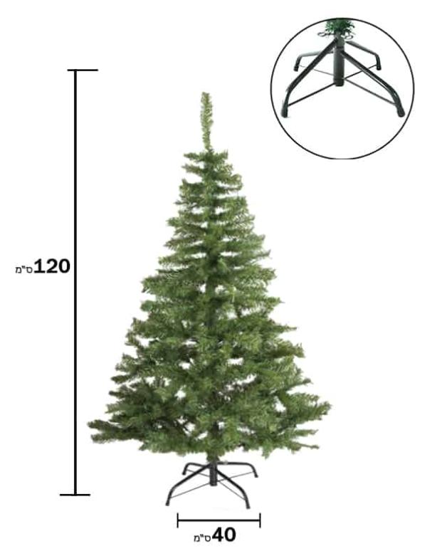 עץ אשוח מפלסטיק-  120 ס״מ
