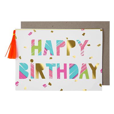 כרטיס ברכה ליום הולדת