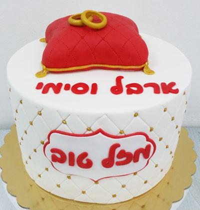 עוגת אירוסין