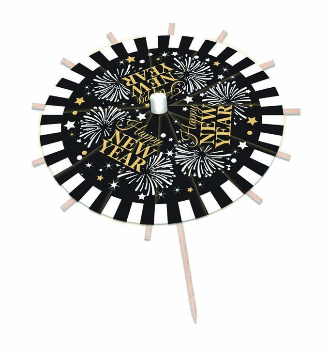 מטריות למשקה Happy New Year.