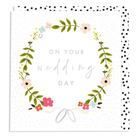 כרטיס ברכה לחתונה