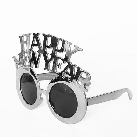 משקפיים, סילבסטר, happy new year, 2020