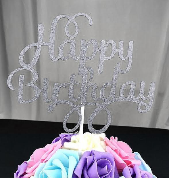 קייק טופר Happy Birthday כסף, קייק טופר, עוגה, עוגת יום הולדת, יום הולדת, happy birthday, קישוט לעוגת יום הולדת, קישוט ליום הולדת