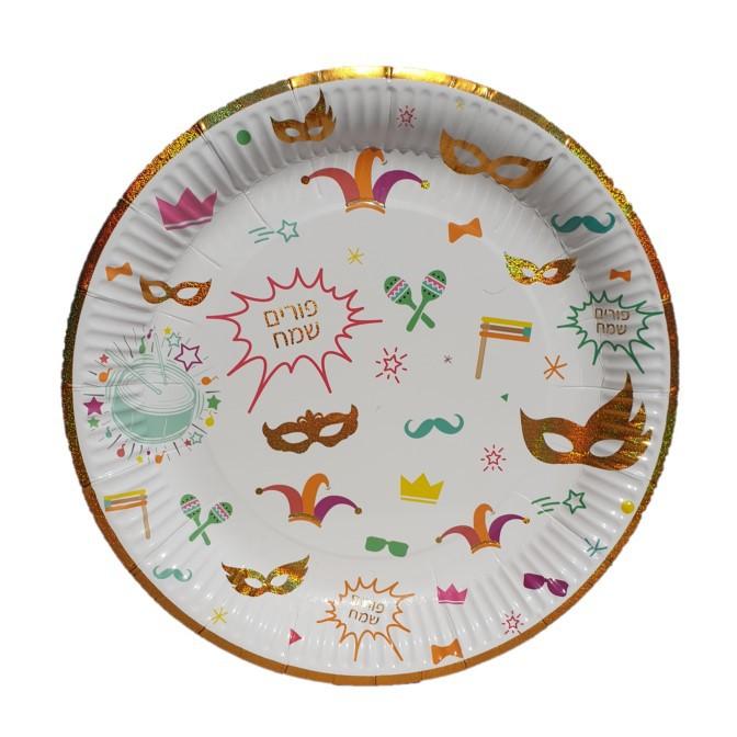 צלחות פורים שמח, פורים, משתה פורים, מסיבת פורים, חג שמח, צלחות פורים, צלחות נייר