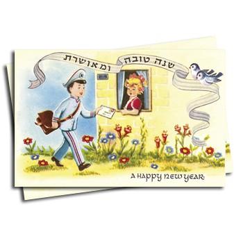 כרטיסי שנה טובה