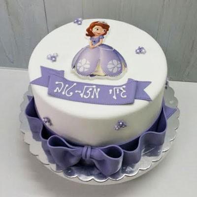 עוגת יום הולדת סופיה