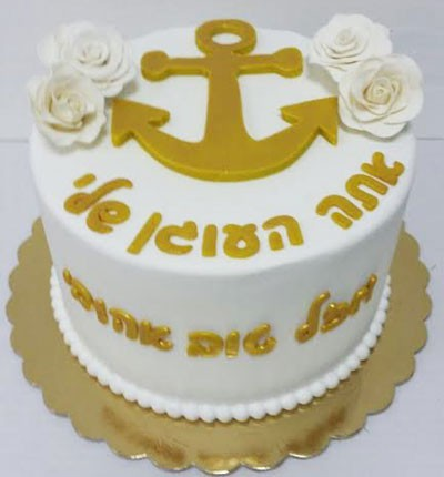 עוגת יום נישואין