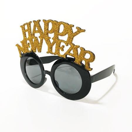משקפיים, סילבסטר, happy new year, 2019