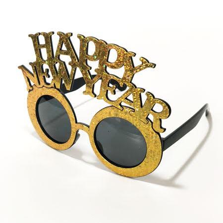 משקפיים, סילבסטר, happy new year' 2019