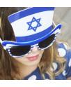 משקפי שמש ליום העצמאות