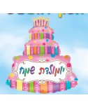 בלון עוגה