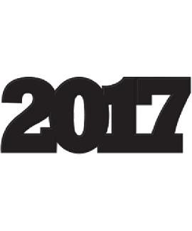 שלט 2017
