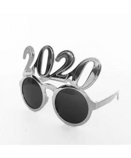 משקפיים כסופים 2020