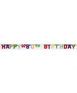 כרזת יום הולדת גיל 80 צבעונית מטאלית