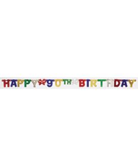 כרזה יום הולדת גיל 90 צבעוני מטאלי