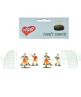 קישוט לעוגה כדורגל- שחקנים ושערים מפלסטיק