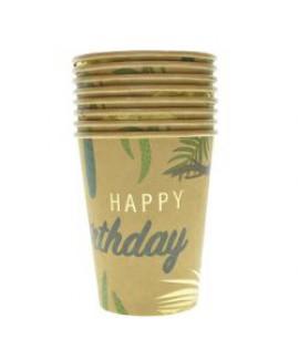 כוסות קראפט ספארי happy birthday