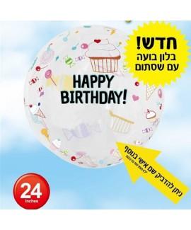 בלון בועה שקוף Happy Birthday