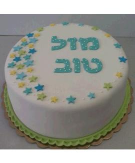 עוגה בצק סוכר ליום הולדת מזל טוב