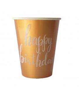 כוסות נייר רוז גולד- happy birthday