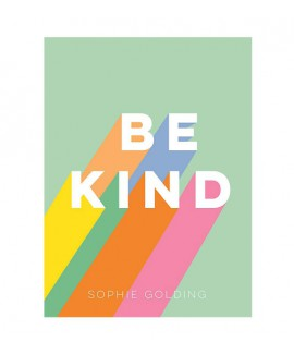 ספרון תבונה- be kind