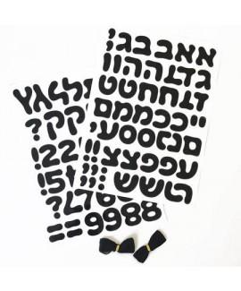 מדבקות אתיות ומספרים לבלונים - שחור