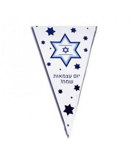 שרשרת דגלי נייר ליום העצמאות - 3 מטר