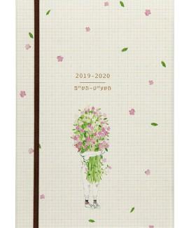 יומן שבועי 2019-20 Garden Bouquet