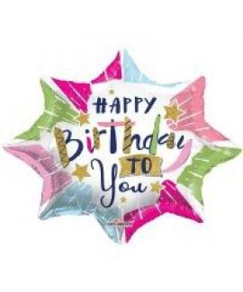בלון כוכב עם שפיצים Happy Birthday