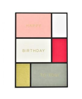 כרטיס ברכה יום הולדת - מרובעים צבעוניים