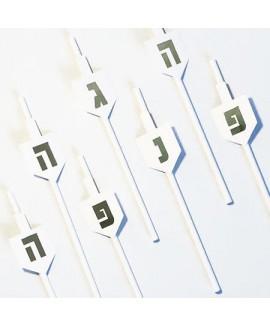 קשי נייר לבנים בעיטור סביבון בלבן וזהב