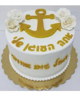 עוגה לאהוב