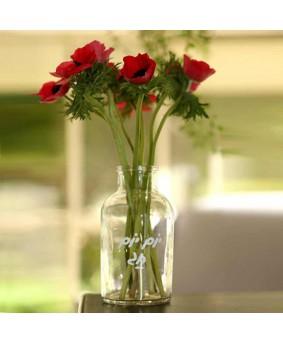 ואזה לפרחים- 'יום יום חג'
