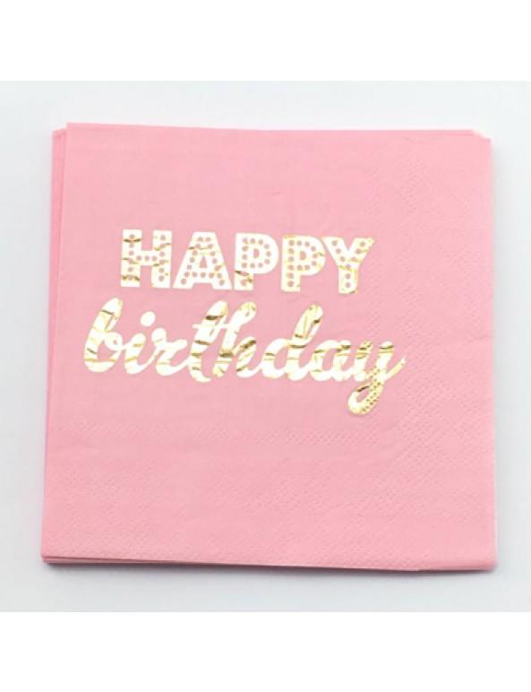 מפיות קוקטייל ורודות Happy Birthday, מפית, מפיות, מפית ורודה, מפיות ורודות, קוקטייל, מפיות קוקטייל, ורוד