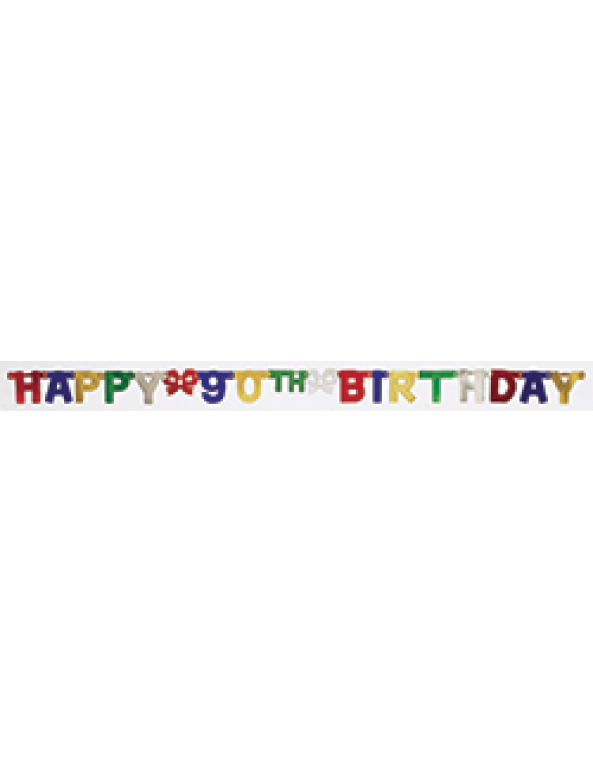 שלט יום הולדת גיל 90