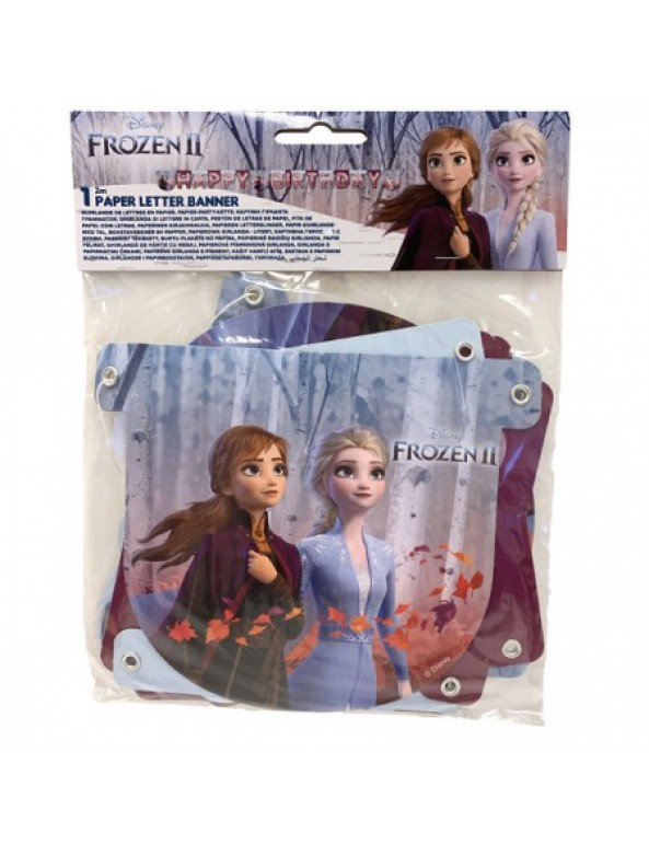 שרשרת פרוזן 2, שרשרת פרוזן, שרשרת פרוזן, פרוזן, Frozen, Frozen 2, יום הולדת, יום הולדת פרוזן, יום הולדת פרוזן 2,